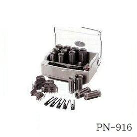 フェニックス イオン ホットカーラー 本体 PN-916
