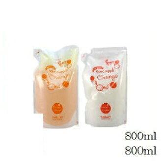 Sunny place Nano Prix Orange & essenstreetment 800 ml refill refill