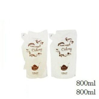Sunny place nano supplement Woo Longchamp Pooh & extract treatment 800 ml refill refill