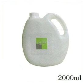 コーリーズヘナ 補助剤 カラーチャージ 2000ml (ヘナ用補助剤/白髪染め/頭皮にやさしい)