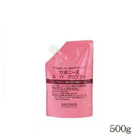 サボニーズ スーパープロテクトクリーム 500g レフィル 詰替用 (サロン用)
