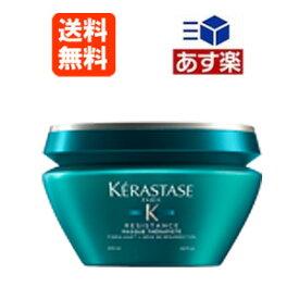 【あす楽】ケラスターゼ RE マスク セラピュート 200g 送料無料【ケラスターゼ トリートメント/ダメージケア・しなやか・なめらか】Kerastase Resistance