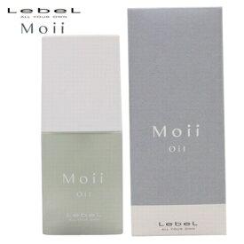 ルベル モイ オイル レディアブソリュート 50mL 洗い流さないトリートメント ボディ・ヘアオイル Lebel Moii oil Lady absolute