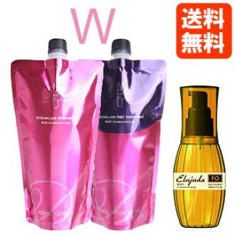 Milbon co., Ltd. ★ dieses ★ Noi ★ douhet ★ popular 3 piece set (fo) ♪ Willow Lux shampoo W 400ml refill replacement & treatment W 400 g refill & dieses eljuda FO (Nov) 120 ml low-price deals 02P06May15