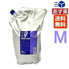 【あす楽】ミルボン プラーミア ヘアセラム シャンプー M / 2500mL 業務用 詰替え用 送料無料 Milbon PLARMIA[美容室専売][おすすめ]