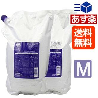 Milbon pragma enagement shampoo & election eat enagement hair f/m commercial refill refill set 2500mL+2500 g ☆ milbon pragma / milbon pragma enagement ☆ 02P05Dec15