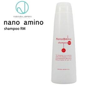 ナノアミノ シャンプー RM / 250mL【ナノアミノ シャンプー/しっとり】NewayJapan Nanoamino[おすすめ]
