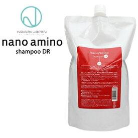 ナノアミノ シャンプー DR / 1000mL 詰め替え 業務用【ナノアミノ シャンプー/ハリ・コシ・ボリューム】NewayJapan Nanoamino[おすすめ]