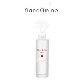 ナノアミノ ミスト / 180mL【ナノアミノ 洗い流さないトリートメント/ミストタイプ/しっとり】NEWAYJAPAN nanoamino[おすすめ]