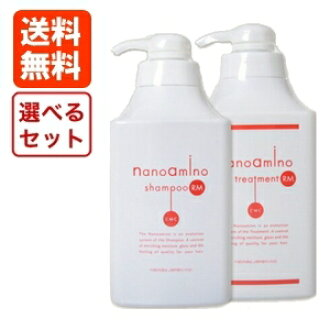 Nano amino 1000 ★ Nano amino shampoo & treatment! choose from 1000 ml RS RM set (pump) fire-sale rates NEWAYJAPAN nanoamino 02P20Dec13