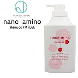 ナノアミノ シャンプー RM-RO ローズ(ローズシャボン) / 1000mL ポンプ【ナノアミノ シャンプー/しっとり】nanoamino