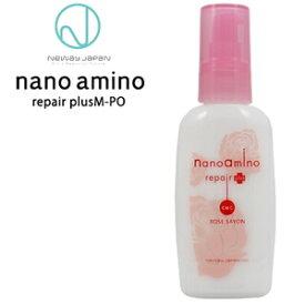 ナノアミノ リペアプラス ローズ M-RO (ローズシャボン) / 60mL 【ナノアミノ 洗い流さないトリートメント/ミルクタイプ/しっとり】nanoamino[おすすめ] 【ラッキーシール対応】