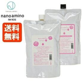 【送料無料】ナノアミノ ローズ セット シャンプー トリートメント rm-ro ローズ / 1000mL+1000g 詰め替え【ナノアミノ ローズ シャンプー トリートメント セット】nanoamino[おすすめ]