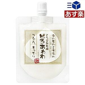 【あす楽】どろあわわ どろ豆乳石鹸 110g 泡立てネット付 健康コーポレーション[即納][おすすめ]