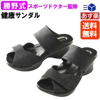 鹿角-脚治愈凉鞋 02P01Oct16