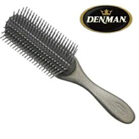 デンマンブラシ D4 ライトシリーズ 【シルバーグレー】デンマン denman ヘアブラシ【業務用】