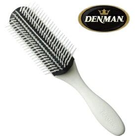 デンマンブラシ D4 ホワイト トラディショナルシリーズ♪美容師も愛用♪ヘアブラシ Denman【業務用】【ラッキーシール対応】