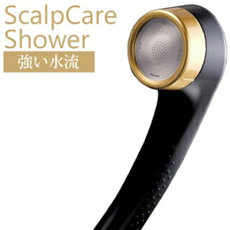 Arromic scalp care shower Salon style shower Aramaic black SSC-24N water-saving shower head chlorine Remover water