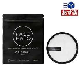 【あす楽】フェイスハロー クレンジングパッド (オリジナル/WHITE) 1枚入 FACE HALO メイクアップリムーバー お試し 洗顔パフ 洗顔用 メイク落とし 化粧落とし 洗顔グッズ