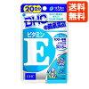 天然維生素 E (大豆) 20,02P12Oct15-★ (條例草案)。