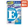 天然維生素 E (大豆) 60 天 (大豆)-60 粒 ★ 02P19Dec15