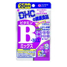 【DHC サプリメント】ビタミンBミックス 20日分 40粒