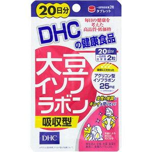 【DHC サプリメント】大豆イソフラボン 吸収型 20日分【RCP】 【クチコミ】 【はこぽす対応商品】 【コンビニ受取対応商品】 02P03Dec16