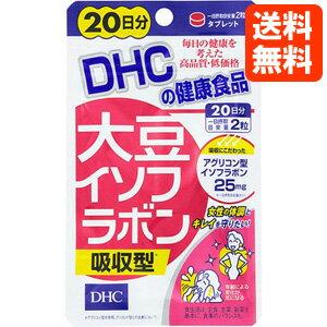 【ネコポス便】DHC サプリメント 大豆イソフラボン 吸収型 20日分【全国送料無料】