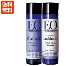 【あす楽】EO イーオー シャンプー&コンディショナー フレンチラベンダー 250mL セット【サロン専売品】【ラッキーシール対応】