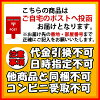 鹿角嵌甲 & 采样 (2 件) 02P01Oct16