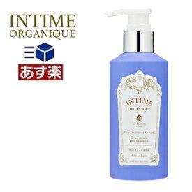 【あす楽】アンティーム ヒップ&レッグケアクリーム 100g / お尻・脚用マッサージクリーム