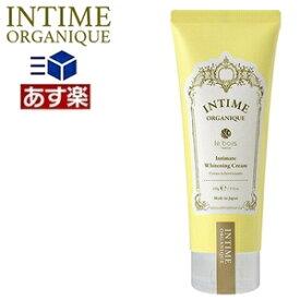 【あす楽】アンティーム ホワイトクリーム 100g / デリケートゾーン 美白クリーム 保湿 潤い 黒ずみ