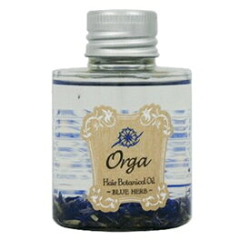 【IRIYA】イリヤ オルガ ボタニカルオイル ブルーハーブ 80ml Orga Botanical Oil Blue Herb 100%天然植物オイル 【ラッキーシール対応】
