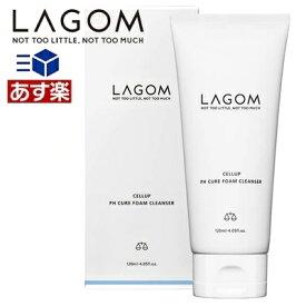 【国内正規品】LAGOM ラゴム pH バランシング フォームクレンザー 120mL 送料無料 洗顔フォーム スキンケア 韓国コスメ
