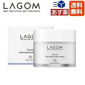 【国内正規品】LAGOM ラゴム ディープ モイスチャークリーム 60mL 送料無料 高保湿 乾燥 透明感 韓国コスメ