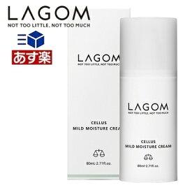 【国内正規品】LAGOM ラゴム マイルドモイスチャー クリーム 80mL 送料無料 乳液タイプ 敏感肌 保湿クリーム 韓国コスメ