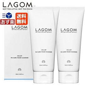 【2本セット】LAGOM ラゴム pH バランシング フォームクレンザー 120mL 国内正規品 送料無料 洗顔フォーム スキンケア 韓国コスメ