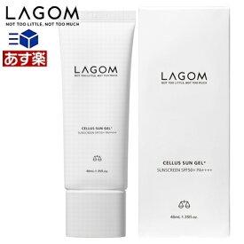 【国内正規品】LAGOM ラゴム サンジェル SPF50+ PA+++ 50mL 送料無料 日焼け止め 乳液タイプ 透明感 韓国コスメ
