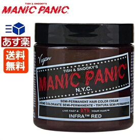 【あす楽】マニックパニック インフラレッド (カラークリーム) / 118mL【マニックパニック ヘアカラー/レッド/赤】MANIC PANIC 送料無料【サロン専売品】
