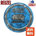 Reuzel blue 340