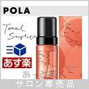 Pola-003-a