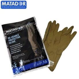 マタドールゴム手袋 1双 ブラウン[6インチ/6.5インチ/7インチ/7.5インチ/8インチ/8.5インチ]【MATADOR マタドール ヘアカラー用手袋 白髪染め グローブ ヘアカラー用ゴム手袋】
