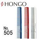 Salon hongo 505