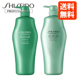 atbijin Fuente Forte Shampoo (purifying) treatment 1000 mL 1000 g pump set / Shiseido Alumni Hall Professional /FUENTE FORTE 02P30May15 ...