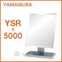 Yamamura-003