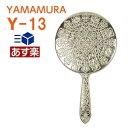 Yamamura 004 asuraku