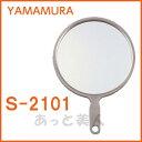 Yamamura-010