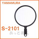 Yamamura-011
