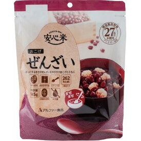 アルファー食品株式会社 安心米 おこげ ぜんざい 30食セット 30食 おこげ(ぜんざい) 11421617