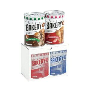 アスト株式会社 新・食・缶ベーカリー 2缶セット(イチゴ・チョコレート 各1缶) 2缶セット イチゴ、チョコ